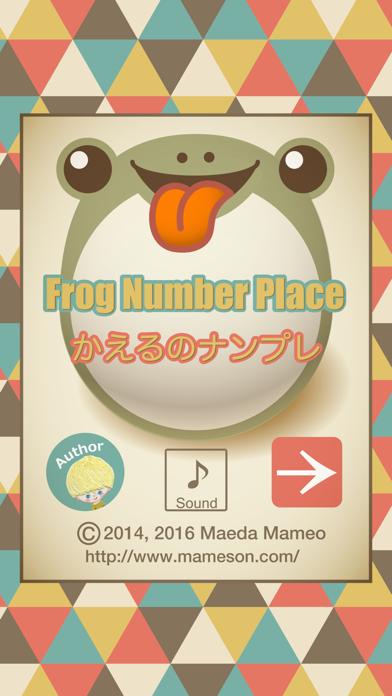 Frog Number Place かえるのナンプレ screenshot three