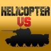 ヘリコプターVSタンク - フロントラインコブラApacheの戦艦戦争ゲームシミュレータ - iPhoneアプリ