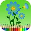 花のぬりえは - 子供のためのドローイングや絵画を学びます