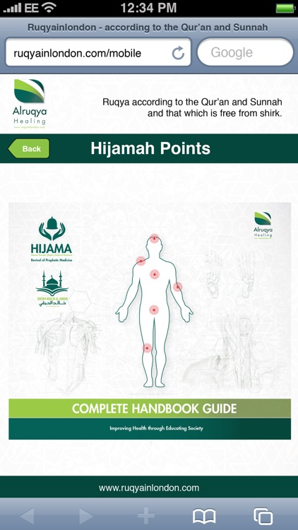 Ruqya Healing Guide by Saheed Magou