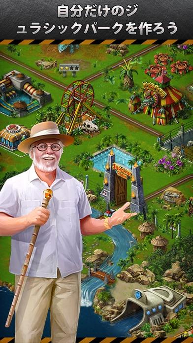 Jurassic Park™ Builderのおすすめ画像3
