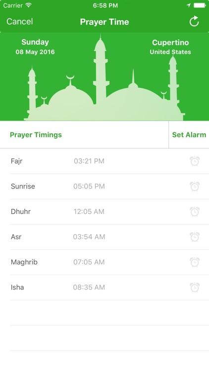 Ramadan 2016 رمضان (Full Version) screenshot-3