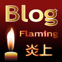 FlamingBlog