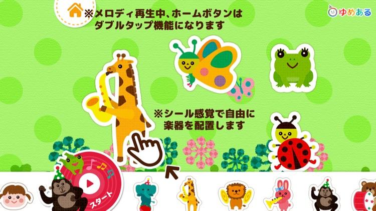 こどものうたトントン1(童謡のリズムタッチあそび) screenshot-3