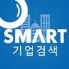 스마트기업검색(크레탑 세일즈 - 기업정보,신설기업)