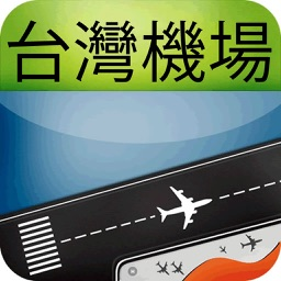 Taiwan Taoyuan Airport (TPE) Flight Tracker radar