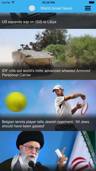 World Israel News screenshot one