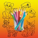 着色书可爱动物-学龄前的孩子游戏学习的乐趣