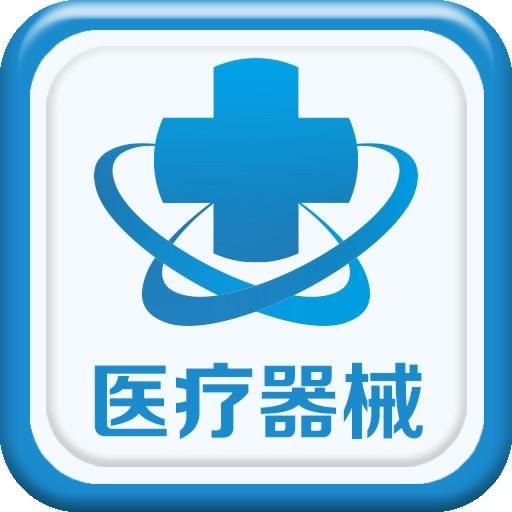 中国医疗器械产业平台