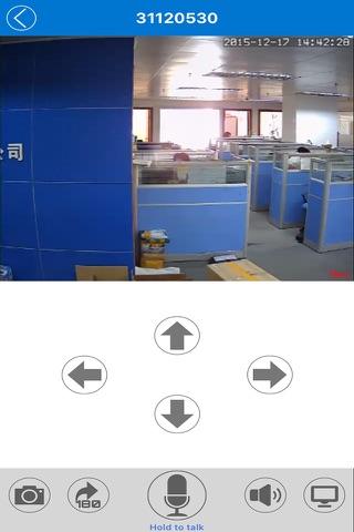 BCSEE-CCTV - náhled