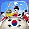 韓国語 - フラッシュカードやネイティブによる音声付きの無料オフラインフレーズブック - iPhoneアプリ