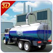 牛奶供应转运卡车 - 真3D货物运输卡车模拟游戏