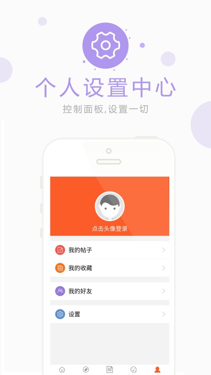 汉城网 screenshot-3