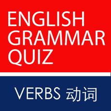 Activities of English Chinese Grammar Quiz Verbs iPad