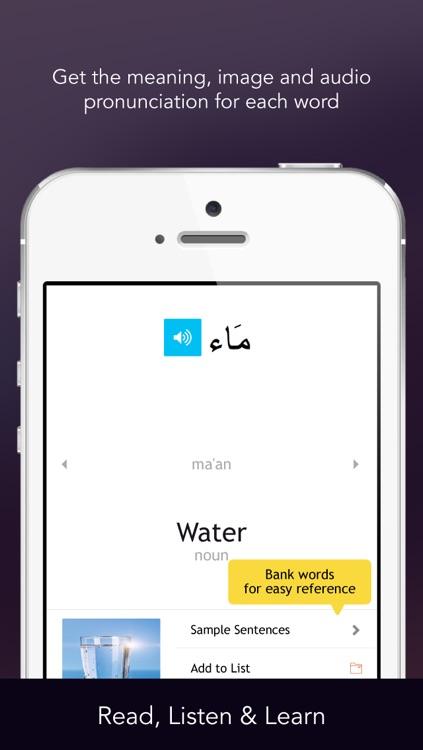 Learn Arabic - Free WordPower
