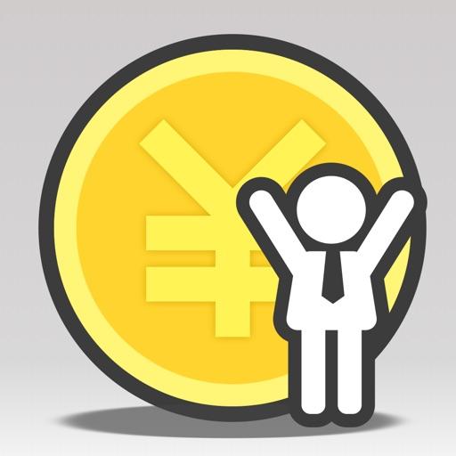 工薪贷-工薪族办理贷款的绿色通道! iOS App