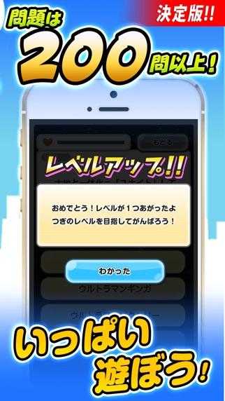 ドラえもんver -クイズ-のスクリーンショット2
