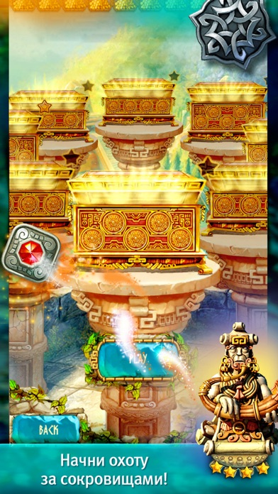 Сокровища Монтесумы 3 Скриншоты7