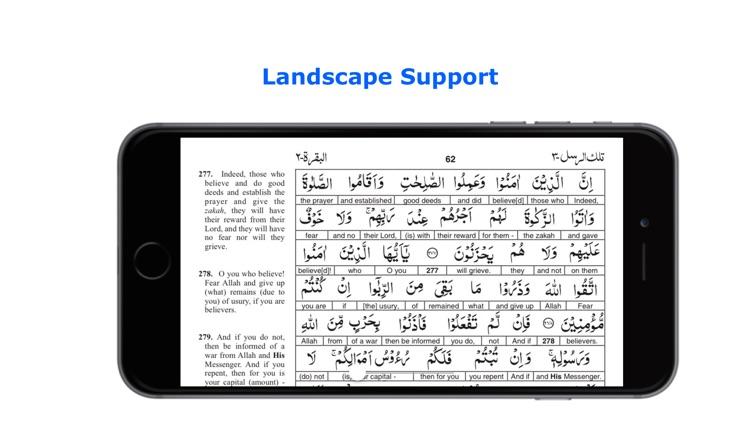 Quran - Word To Word - English screenshot-4