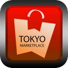 Tokyo Marketplace - Free Classified Ads icon