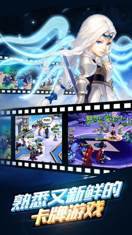 魔剑奇缘-自由魔灵兵团战争策略游戏,单机回合制魔灵军团手游!