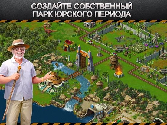 Скачать Jurassic Park™ Builder