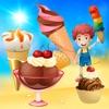 アイスクリーム 子供のためのゲーム : アイスクリームの世界を発見 ! アイスクリームショップ、アイスクリームトラックを見る