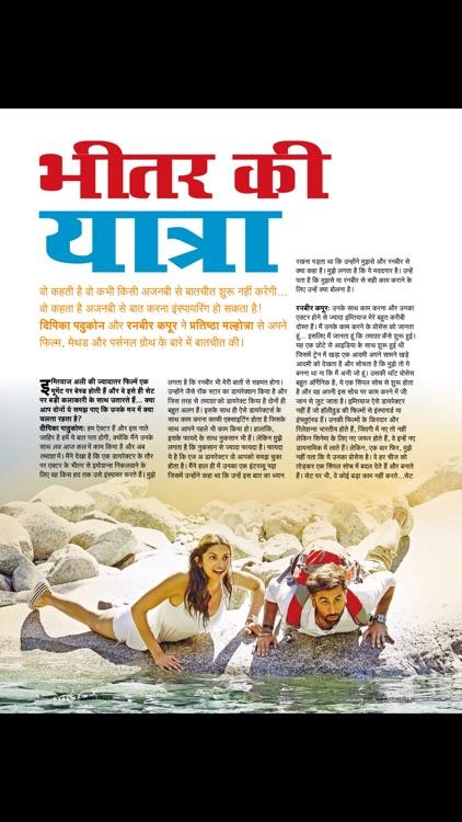 CineBlitz Hindi screenshot-3