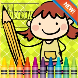 Easy Coloring Book - tracing abc coloring pages preschool learning games free for kids and toddlers any age