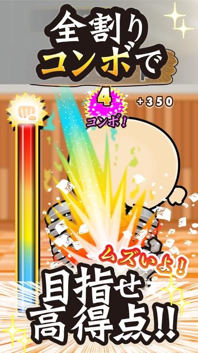 ガンバレ!空手部 - 人気の暇つぶしスポーツゲーム!紹介画像3