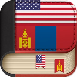 Offline Mongolian to English Language Dictionary