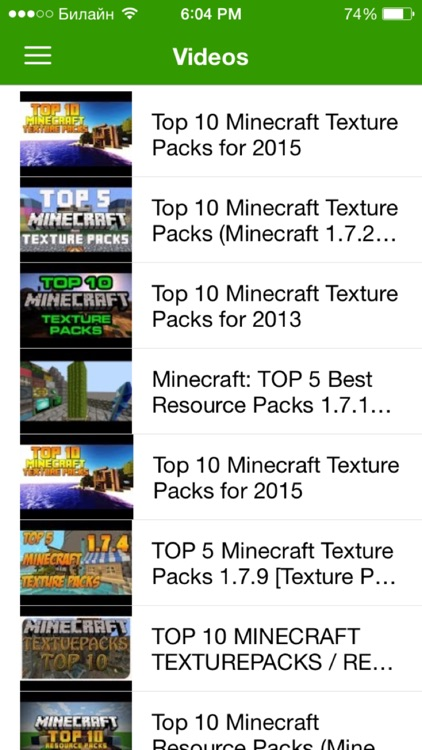 Textures for Minecraft - Ultimate Collection Guide for Pocket Edition PE screenshot-3