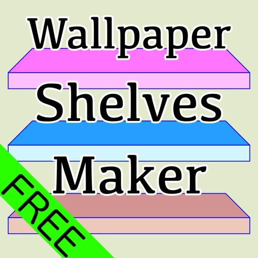 ShelvesMakerF