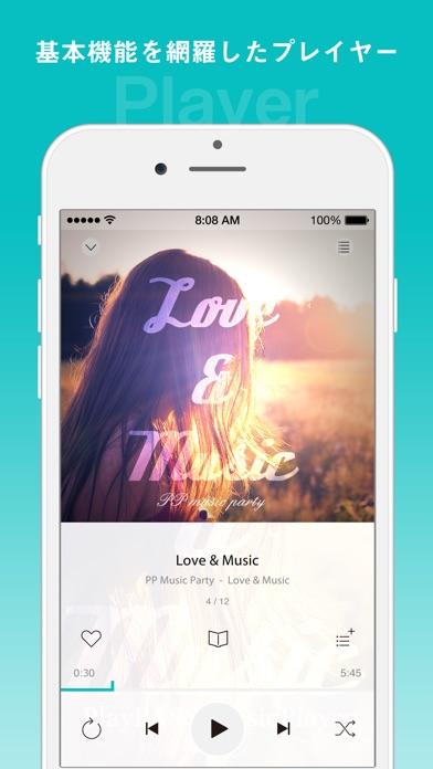 PlayPASS Music(プレイパス対応音楽プレイヤー)のスクリーンショット1