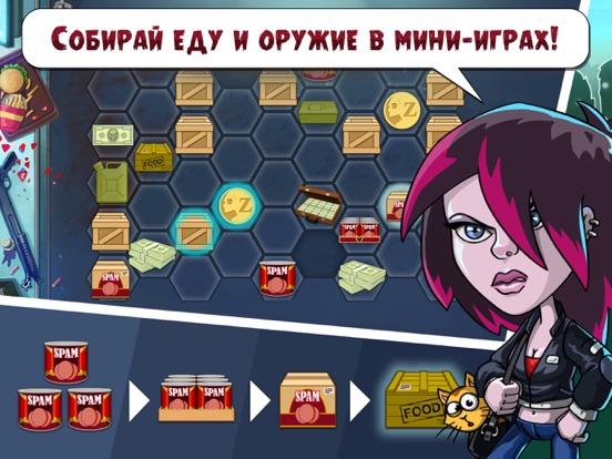 Игра Эпоха зомби