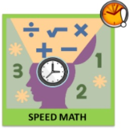 Speed calculation contest