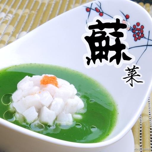 精选江苏菜-经典地方特色菜系列