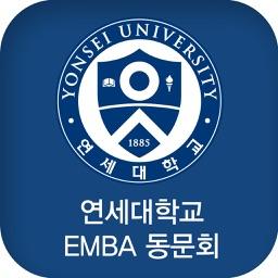 연세대학교 EMBA 동문회