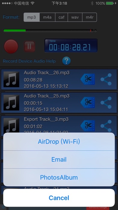 Audio Record Pro - 录音 screenshot three