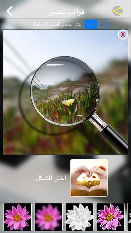 . برنامج دمج الصور screenshot-3