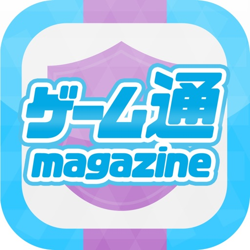 News and walkthroughs for popular iPhone game apps iOS App