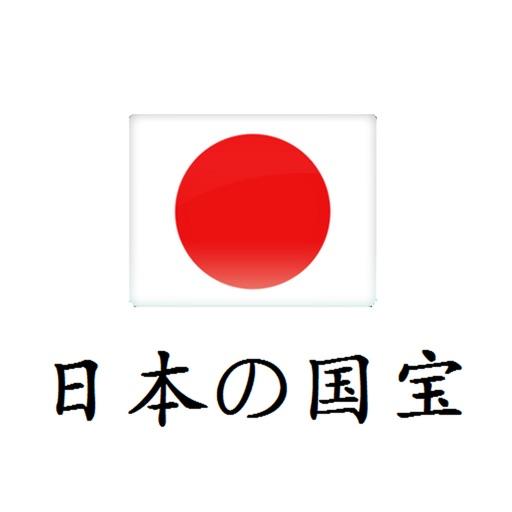 Japan Treasure
