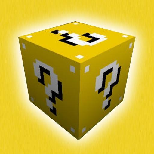лаки блоки в майнкрафт 1 5 2 #4