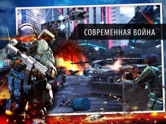 Frontline Commando 2 на iPad