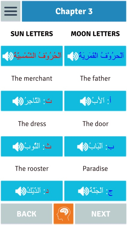 Madinah Arabic App 1 PRO screenshot-2