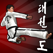 This is TKD 3D