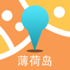 薄荷岛中文离线地图-菲律宾离线旅游地图支持步行自行车模式