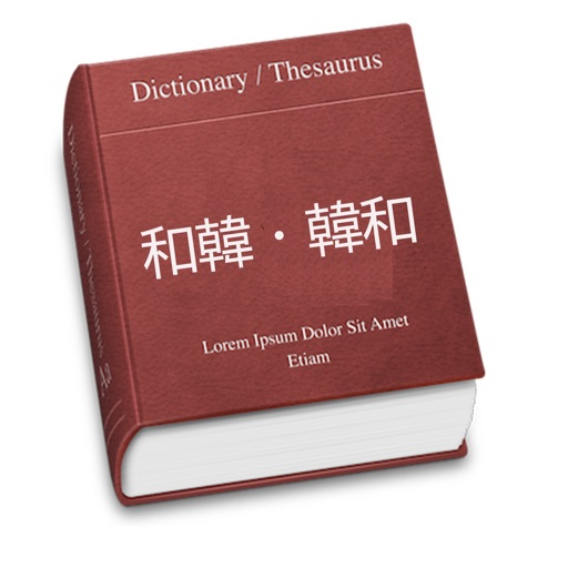 Dictionaries Korea-Jp