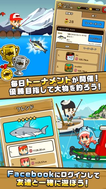 フィッシングブレイク ~世界で釣って遊んで簡単釣りゲーム~ screenshot-4