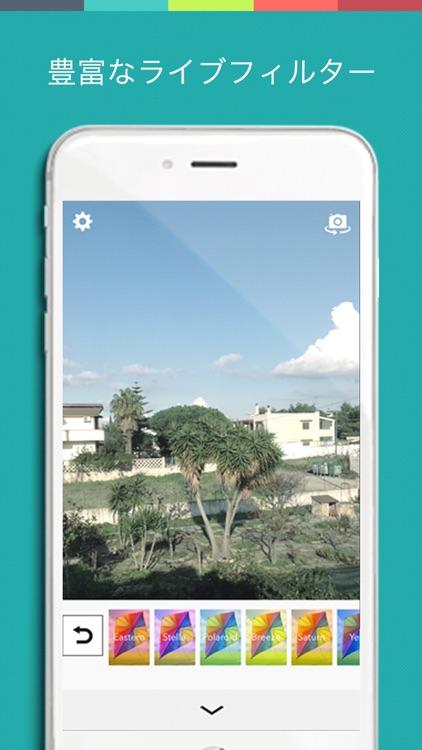 RetroCameraPlus - Cute photo app.
